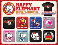 New Happy Elephant Shirts
